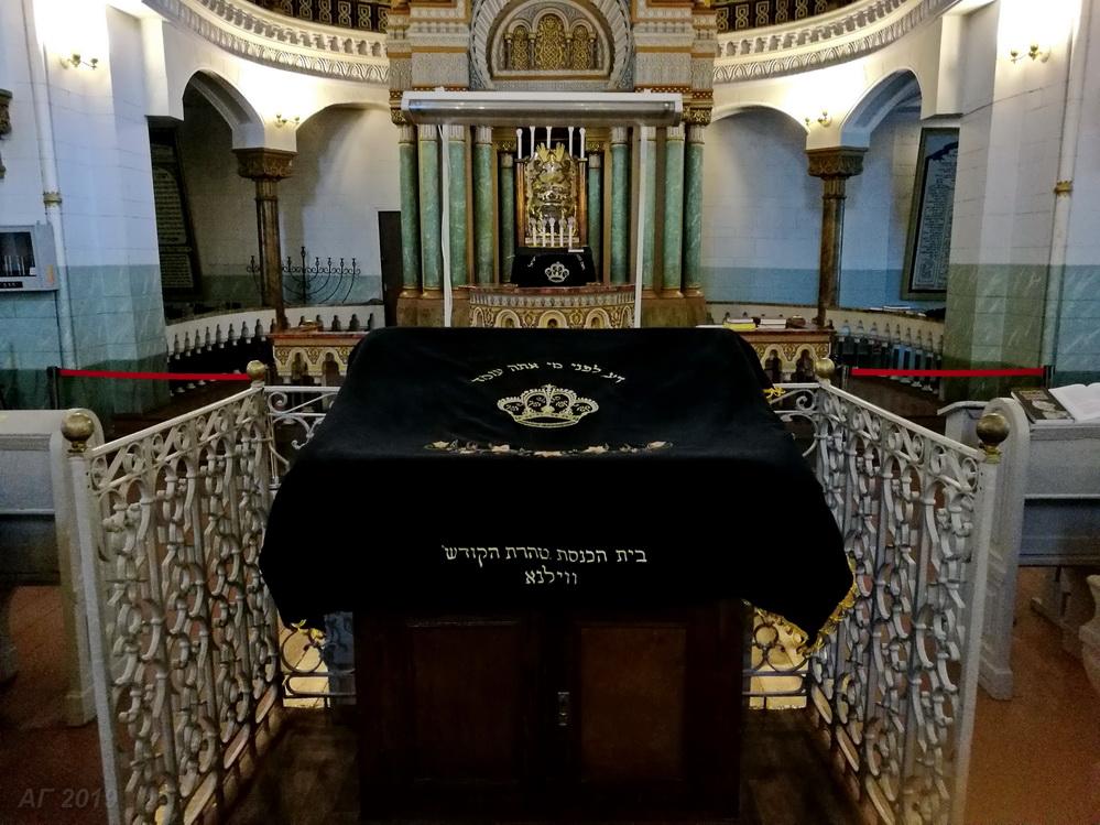 Бима. Хоральная синагога Вильнюса, 29.09.2019