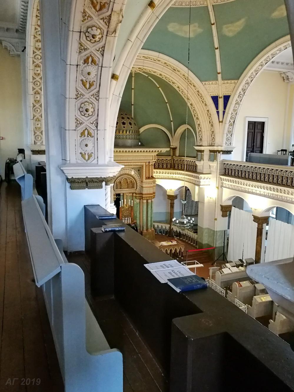 2019_09_29 Вильнюс Хоральная синагога 39 2эт галерея (2)_м