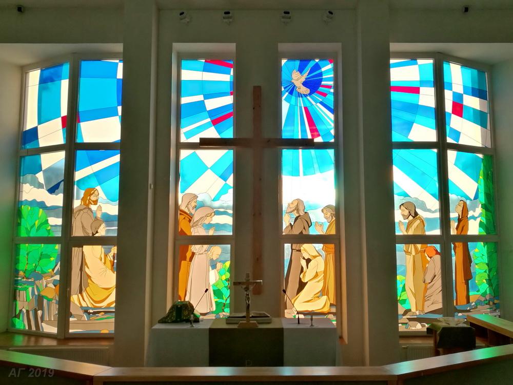 Витраж. Евангелическо-Лютеранский Приход «Святого Духа» г. Петрозаводска (ЕЛЦИ), 23.10.2019