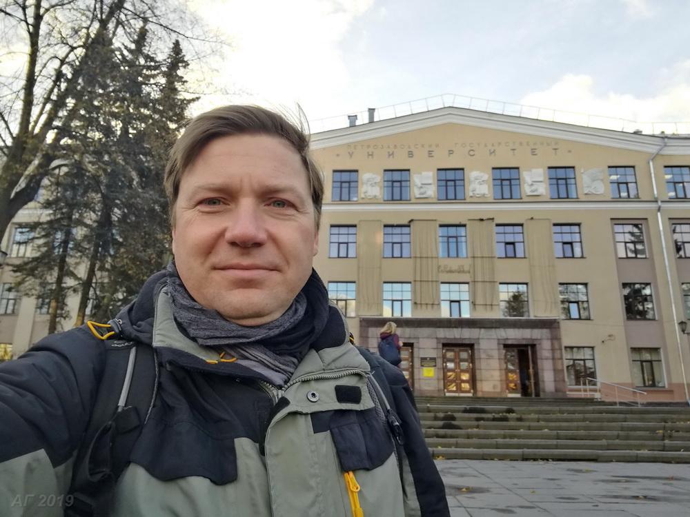 А.В. Гайдуков у Петрозаводского государственного университета, 23.10.2019