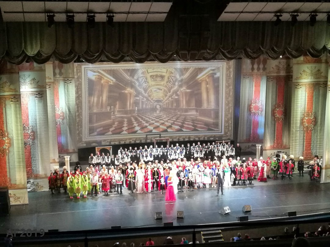 Открытие. Гала-концерт, посвященный Дню национального единства, «Мы вместе!», БКЗ «Октябрьский», 12.11.2019.