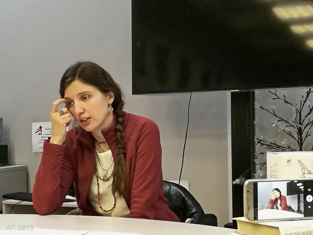 Лада Корнеева, семинар «Картина мироздания в Песнях и Обрядах КОЛЯДЫ», лекторий общины «Велесье» 14.12.2019