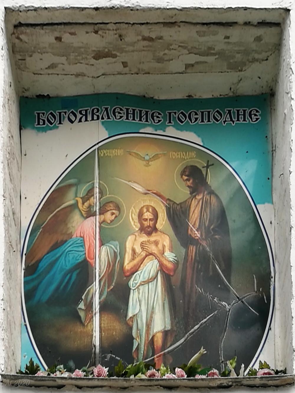 Надвратная икона.  Богоявленско-Анастасиин женский монастырь, Кострома, 02.08.2020