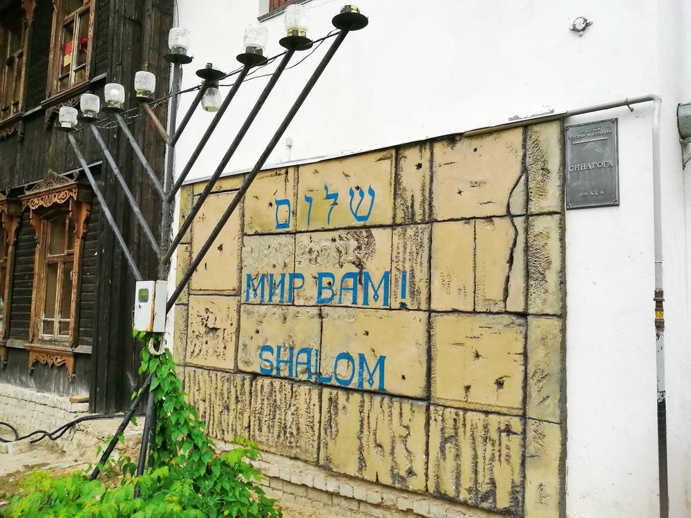 Ханукия. Костромская синагога, Кострома, 02.08.2020
