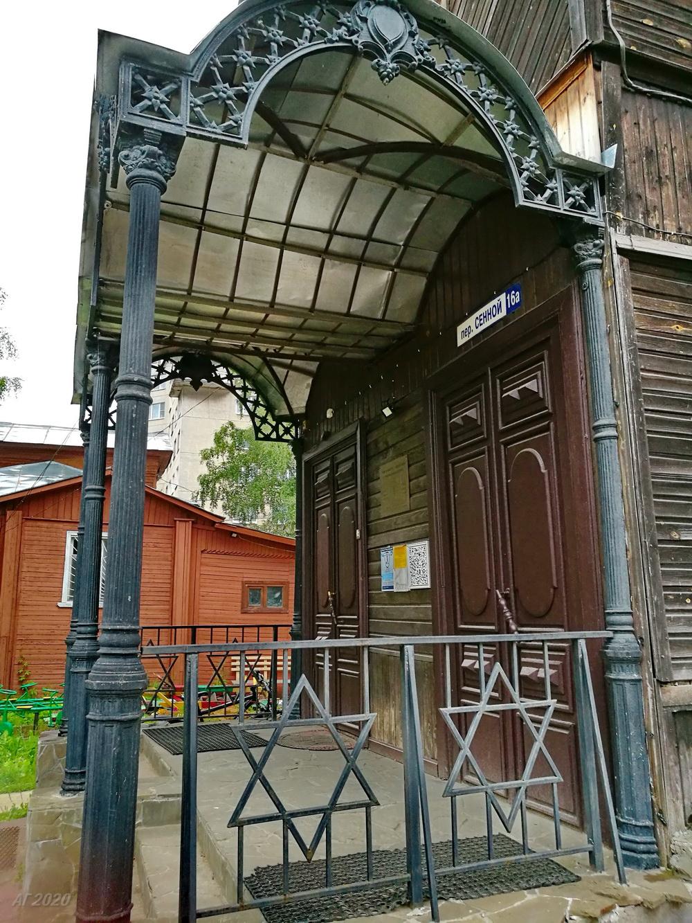 Крыльцо. Костромская синагога, Кострома, 02.08.2020
