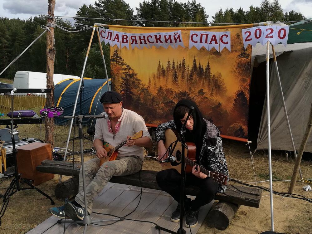 Выступления музыкантов. Народные гуляния Славянский спас, 20.09.2020
