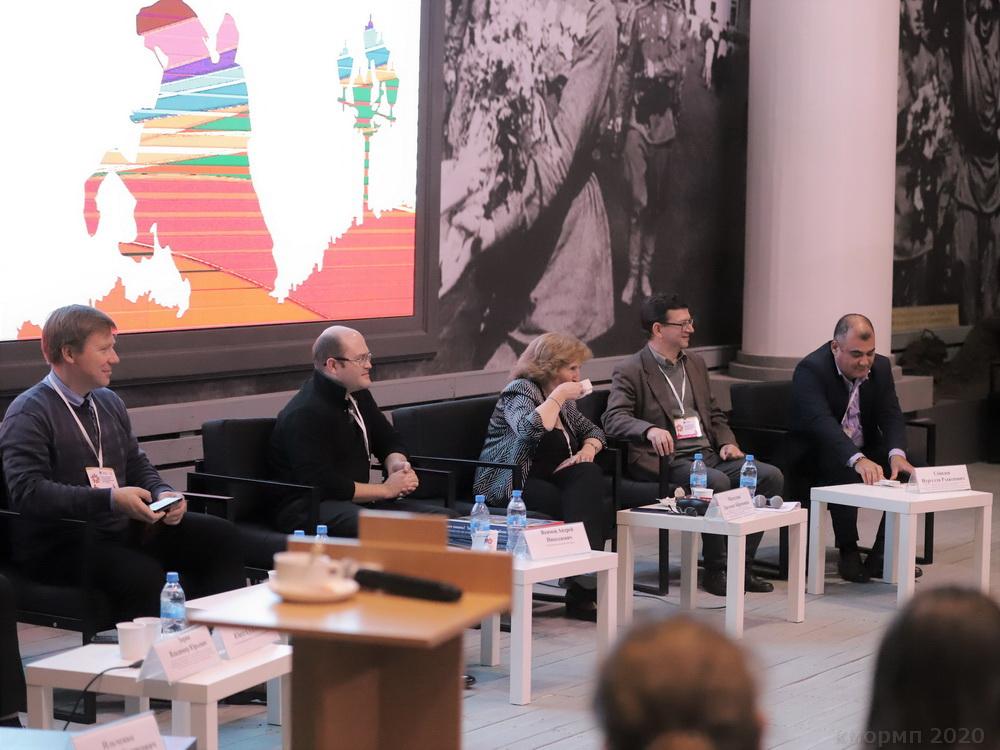 Закрытие Форума. VIII форум «Санкт-Петербург – территория национального согласия», «Ленрезерв», 03.10.2020.