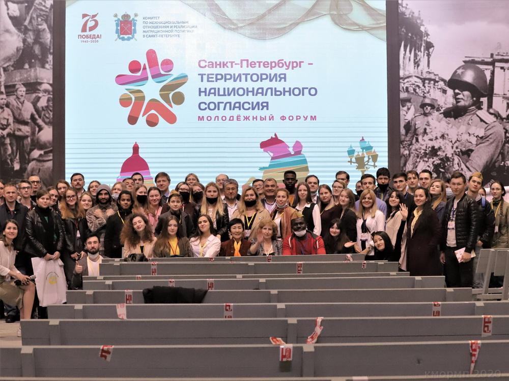VIII форум «Санкт-Петербург – территория национального согласия», «Ленрезерв», 03.10.2020.