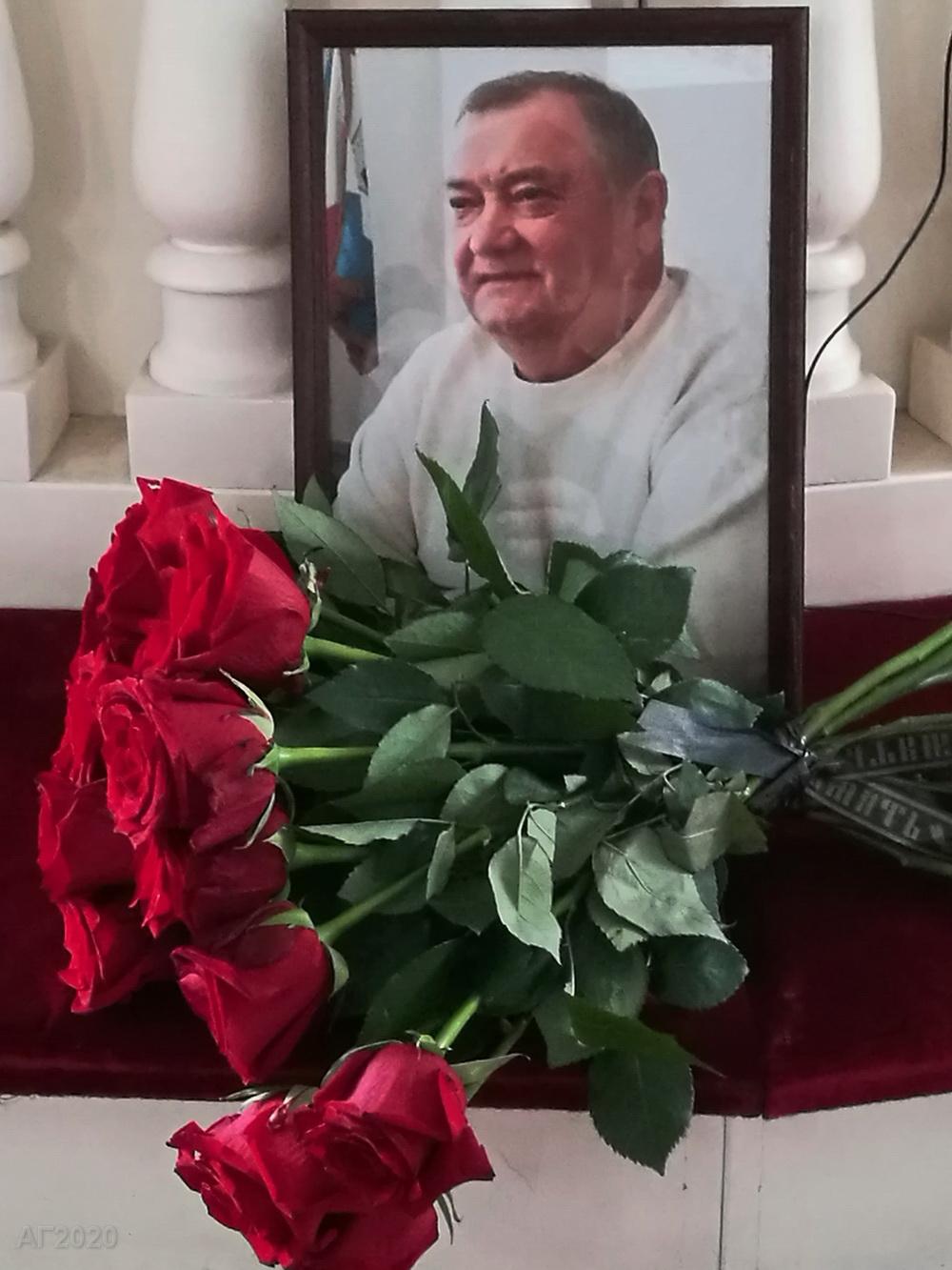 Прощание с Александром Петровичем Андрющенко, 07.11.2020