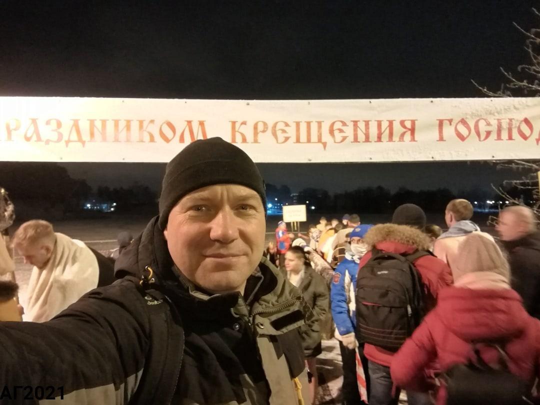 А.В. Гайдуков, Крещенские купания, Санкт-Петербург, 19.01.2021
